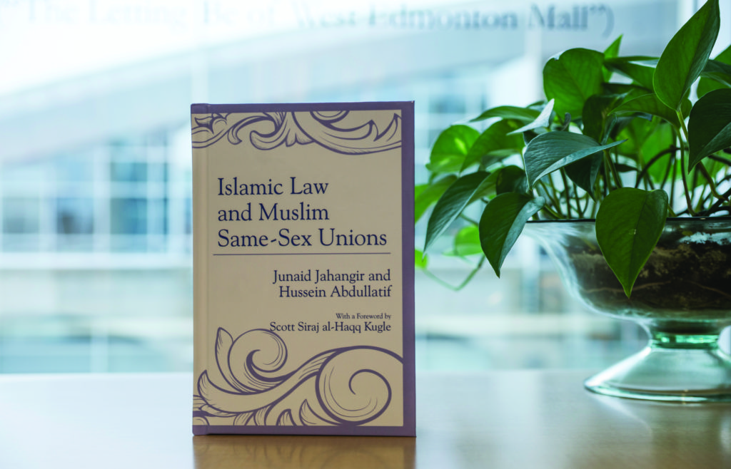 Islamic Law and Muslim Same-Sex Unions