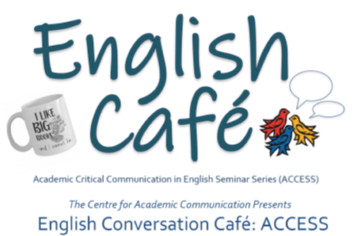English Conversation Cafe/ACCESS
