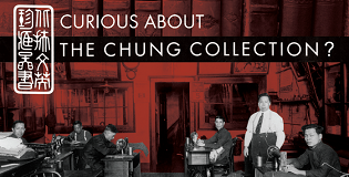 Chung Collection Tour